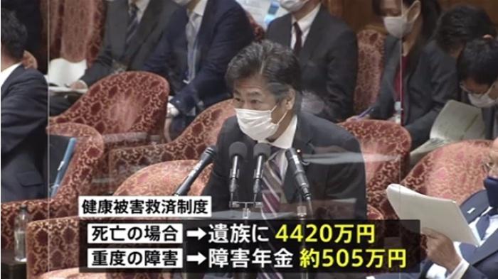 Chính phủ Nhật bồi thường 44 triệu Yên cho gia đình nếu có người mất mạng do tiêm vắc xin COVID-19