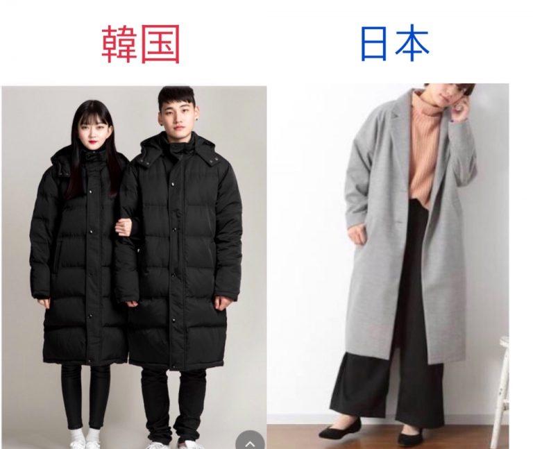Cách phân biệt người Nhật Bản, người Hàn Quốc qua gu thời trang