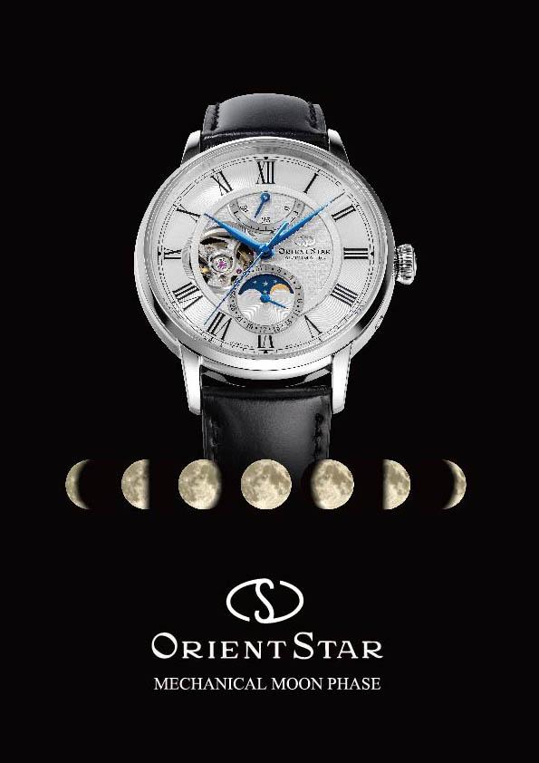ORIENT STAR giới thiệu mẫu Đồng hồ cơ học Moon Phase với thiết kế tinh xảo.