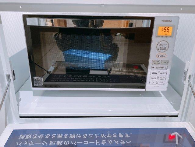 Không chỉ hàu sống, người Nhật còn mua được cả hàu chiên xù bằng máy bán hàng tự động