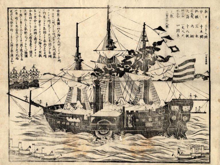 """Nhật Bản – Đất nước """"tuyệt vọng"""" của người dân tị nạn"""