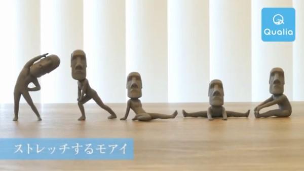 """Nhật Bản ra mắt bộ Figure giãn cơ, mặt tượng Moai nhưng """"cơ tay căng phồng"""", ngực nở nang"""