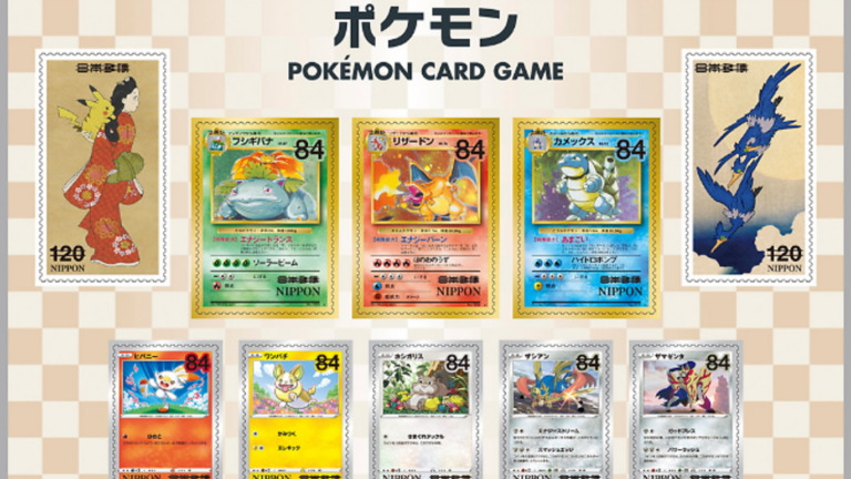 Bưu điện Nhật Bản ra mắt bộ tem Pokémon độc đáo mô phỏng tranh cổ phiên bản giới hạn
