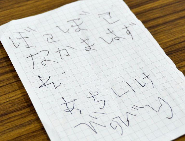 Bé trai bị bắt nạt vì mặc váy, trường mầm non Nhật Bản gặp khó khăn trong giáo dục giới tính