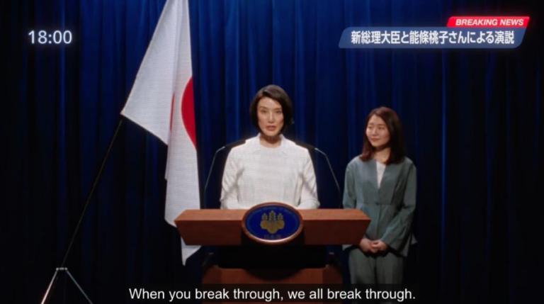 Video quảng cáo mới của NIKE về bất bình đẳng giới ở Nhật lại gây tranh cãi
