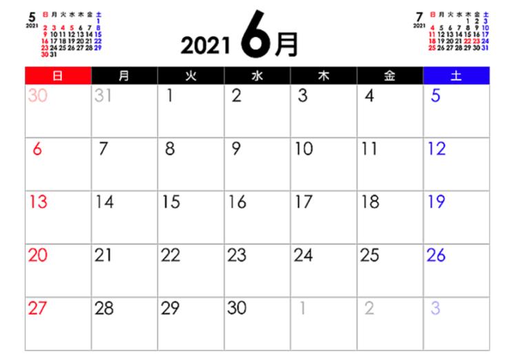 Tháng sáu máu chảy về đâu? – Một số Fact về Tháng 6 ở Nhật Bản
