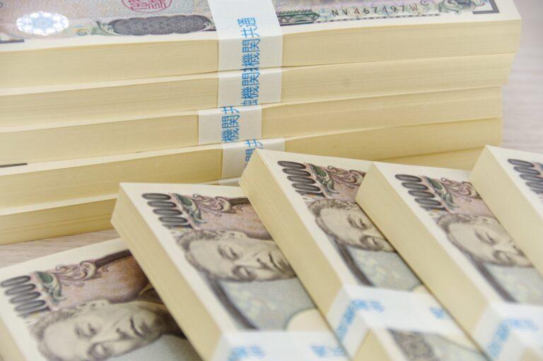 Cẩm nang trúng số của Nhật Bản – ráng hết dịch, có tiền đi du lịch