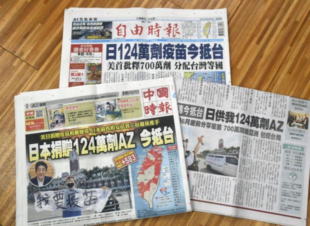 Mặc Trung Quốc lên án, vắc xin do Nhật Bản hỗ trợ đã cập bến Đài Loan