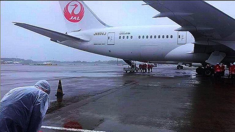 Tình hữu nghị giữa Nhật Bản – Đài Loan, và những trở ngại từ phía Trung Quốc