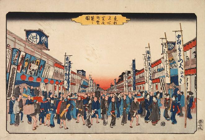 """""""Bản chất"""" của dân Tokyo gốc –  không thể giữ được tiền, bốc đồng thích cãi cọ…."""