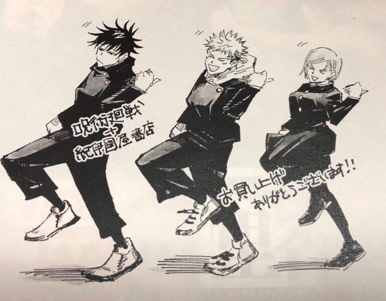 Manga Jujutsu Kaisen sẽ tạm ngưng do tình hình sức khoẻ của Mangaka