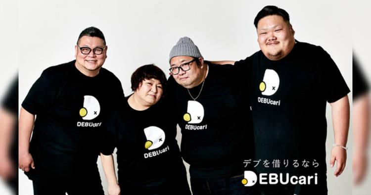Chuyện lạ: Dịch vụ duy nhất cho phép bạn thuê người béo theo giờ ở Nhật