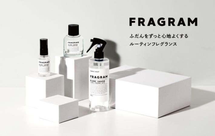 """Thay vì cố làm át mùi, sản phẩm nước hoa mới của Nhật có thể """"biến đổi"""" mùi cơ thể"""