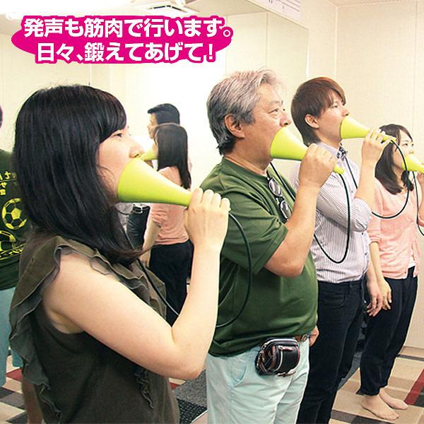 """Phát minh """"dị"""" Nhật Bản: Karaoke """"tự sướng"""", giải pháp hát hò không sợ phiền người khác"""