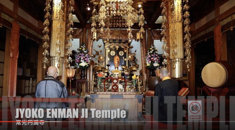 [Video 360] Tham quan ngôi chùa hơn 1000 năm lịch sử ở Nhật
