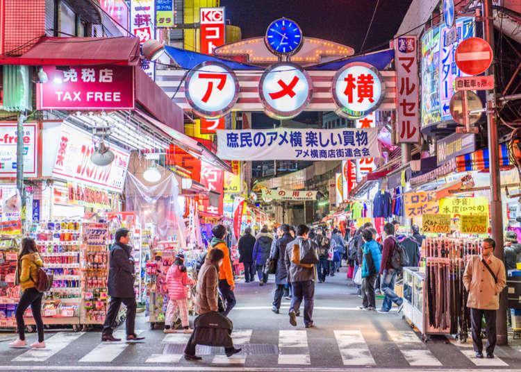 [Video 360] Lạc bước vào con đường Ameyoko, Ueno, thành phố Tokyo