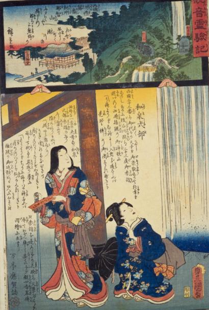 """Vừa run sợ vừa phấn khích…Cách ngoại tình """"được yêu thích"""" của quý tộc thời Heian"""