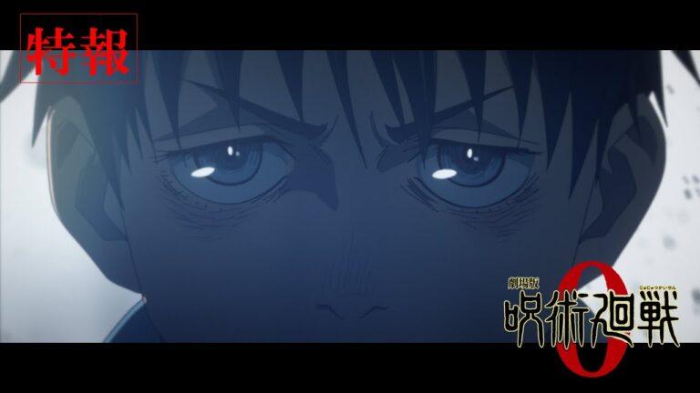 'Jujutsu Kaisen 0: The Movie' phát hành Trailer đầu tiên