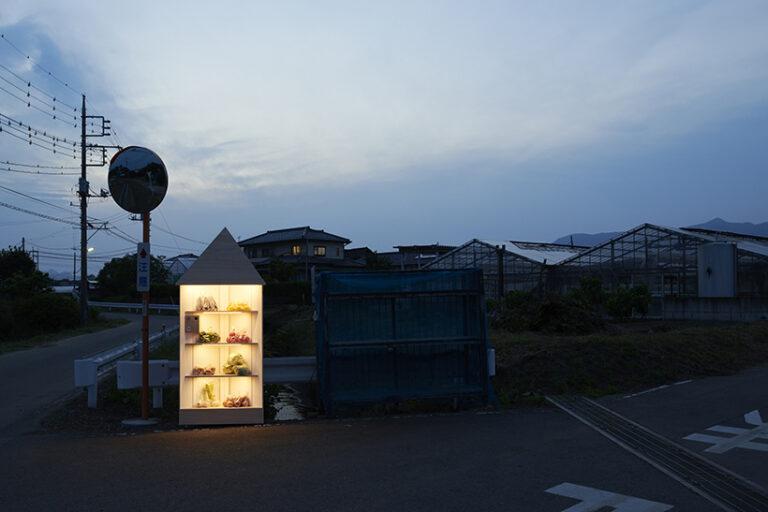 """""""Chợ nhỏ"""" hiện đại hoá – Mô hình nâng cấp của các quầy hàng trung thực Nhật Bản"""