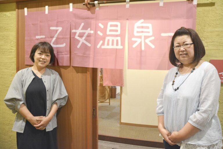 """Chị Ai Watanabevận động chiến dịch """"Maiden Onsen"""" nhằm giúp đỡ những phụ nữ bị ung thư"""