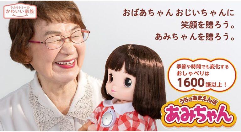 Công ty Nhật Bản sản xuất búp bê cháu gái siêu hiện đại dành cho người cao tuổi