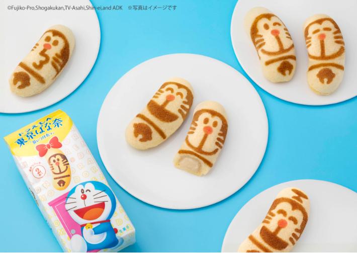 Bánh chuối Doraemon phiên bản giới hạn được bán trở lại vì quá HOT