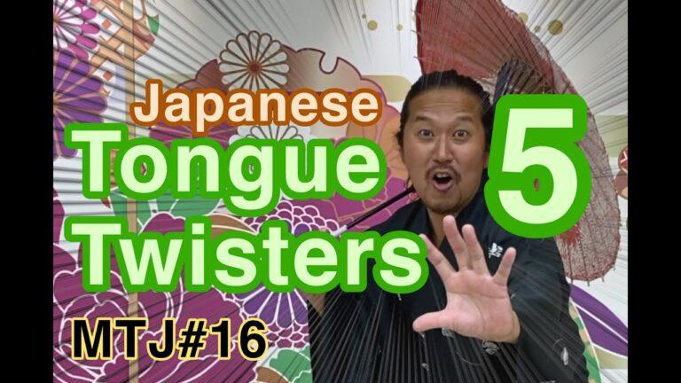 """MTJ #16 Thách bạn nói được những từ tiếng Nhật """"líu lưỡi"""" (p.5)"""