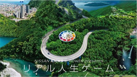 Game mô phỏng nổi tiếng nhất Nhật Bản xuất hiện phiên bản đời thực