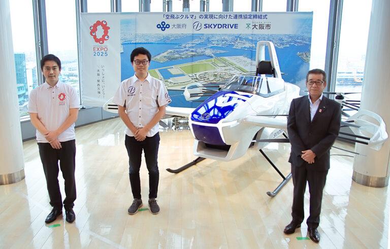"""""""Xe bay"""" trở thành phương tiện chuyên chở khách tham quan tại triển lãm thế giới Expo 2025 ở Osaka, Kansai, Nhật Bản"""