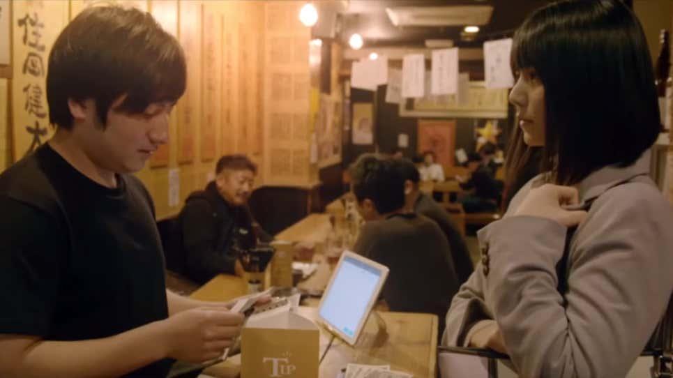 Nỗ lực của công ty Nhật hướng tới phổ biến văn hoá tiền TIP tại Nhật và cái kết