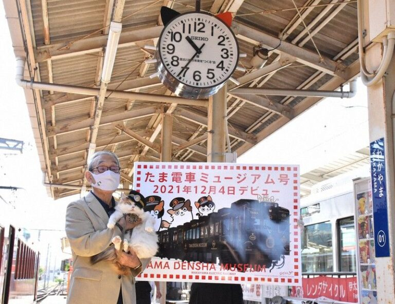 Chú mèo trưởng ga Nitama có phiên bản đồng hồ của chính mình